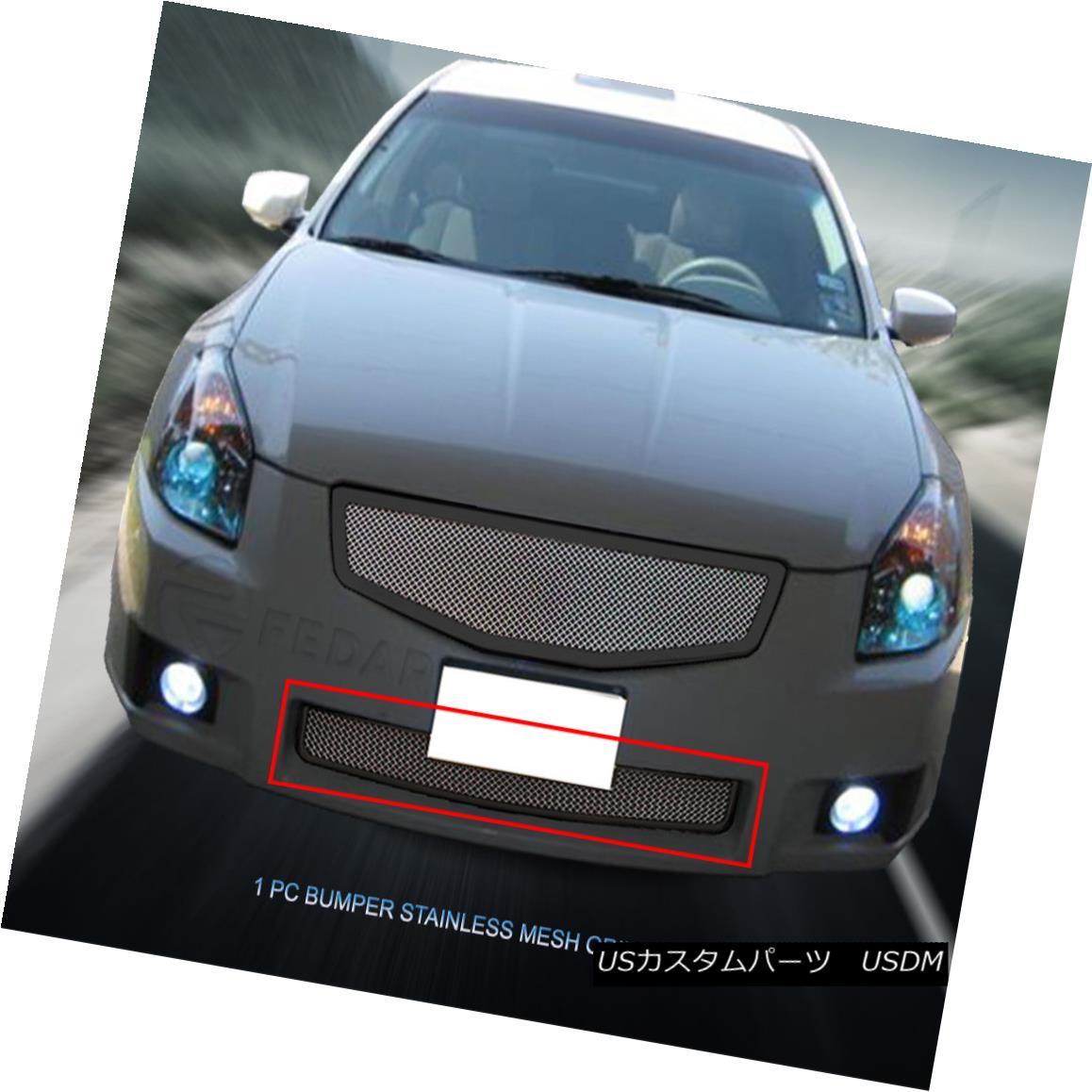 グリル Fedar Fits 2007-2008 Nissan Maxima Polished/Black Bolton Wire Mesh Grille Insert Fedar Fits 2007-2008日産マキシマポリッシュ/ブラックボルトンワイヤーメッシュグリルインサート