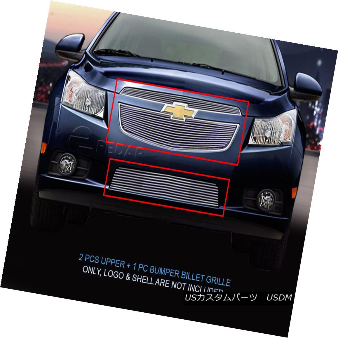 グリル 2011-2014 Chevy Cruze LT RS and LTZ RS Billet Grille Grill Combo Insert Fedar 2011-2014シボレークルーズLT RSとLTZ RSビレットグリルグリルコンボインサートFedar
