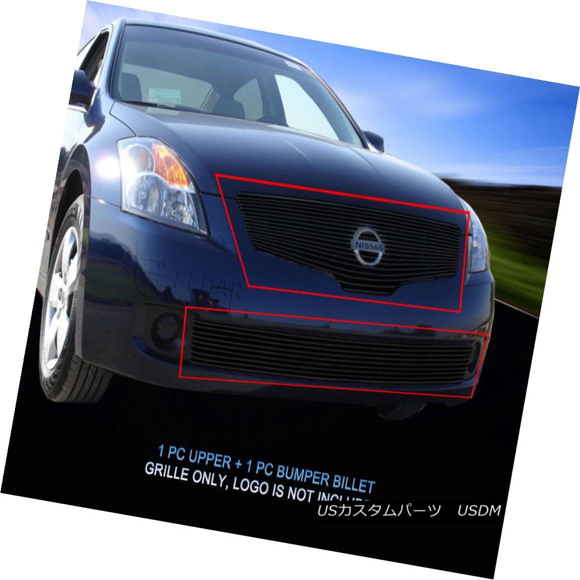 グリル Fedar Fits 2007-2009 Nissan Altima Sedan Black Billet Grille Combo Feder Fits 2007-2009日産アルティマセダンブラックビレットグリルコンボ