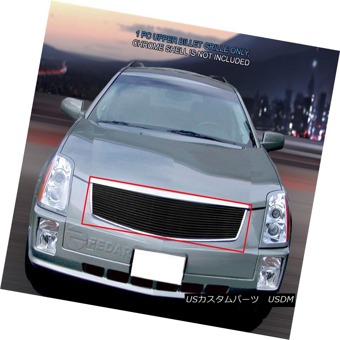 グリル Fedar Fits 2005-2009 Cadillac SRX Black Replacement Main Upper Billet Grille Fedarは2005-2009年のキャデラックSRXを取り付ける黒の交換メインアッパービレットグリル