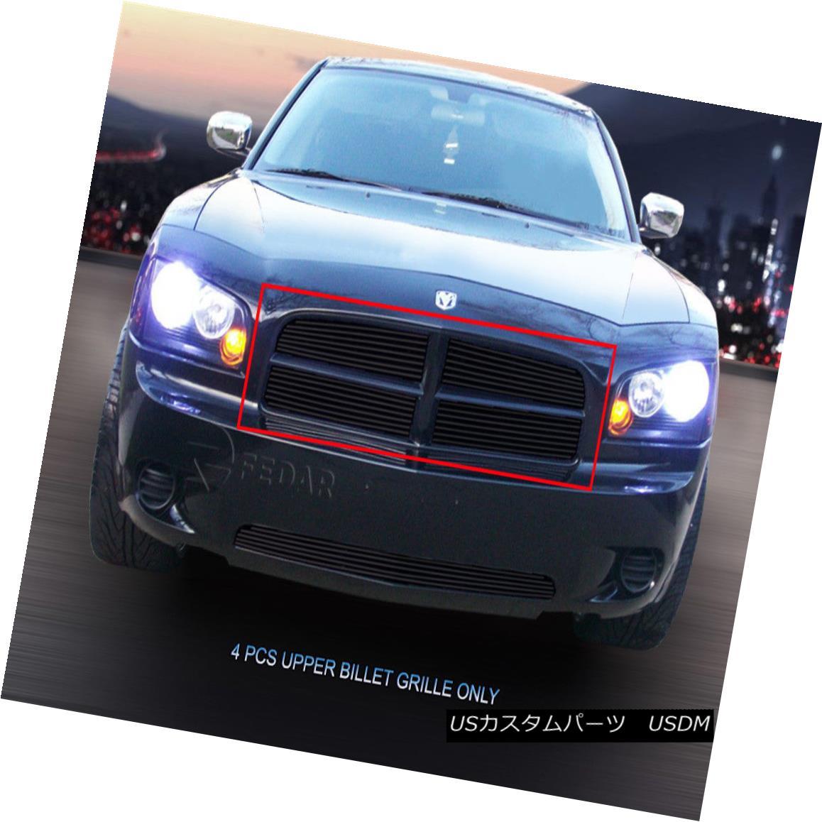 グリル For 05-10 Dodge Charger Bolt-On Black Billet Grille Upper Grill Fedar 05-10ダッジチャージャーボルトオンブラックビレットグリルアッパーグリルフェルダー