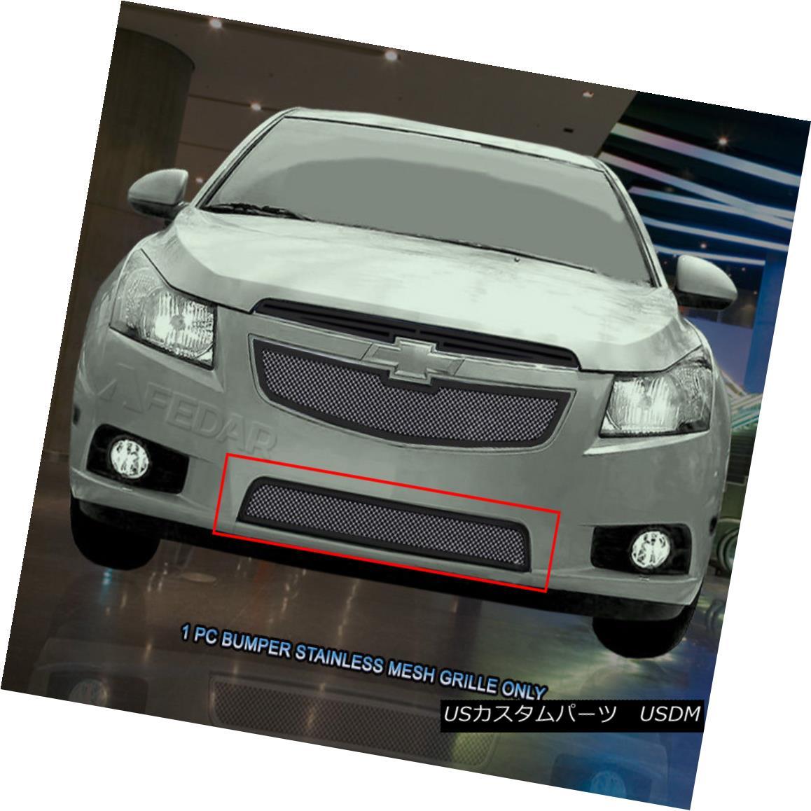 グリル Fedar Fits 11-14 Chevy Cruze LT RS/LTZ RS Chrome Overlay Wire Mesh Grille Insert Fedar 11-14シェビークルーズLT RS / LTZ RSクロームオーバーレイワイヤーメッシュグリルインサート