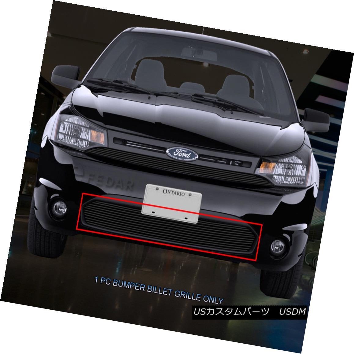 グリル For 2008 2009 2010 2011 Ford Focus Coupe Black Billet Grille Bumper Insert Fedar 2008年2009年2010年2011フォードフォーカスクーペブラックビレットグリルバンパーインサートFedar
