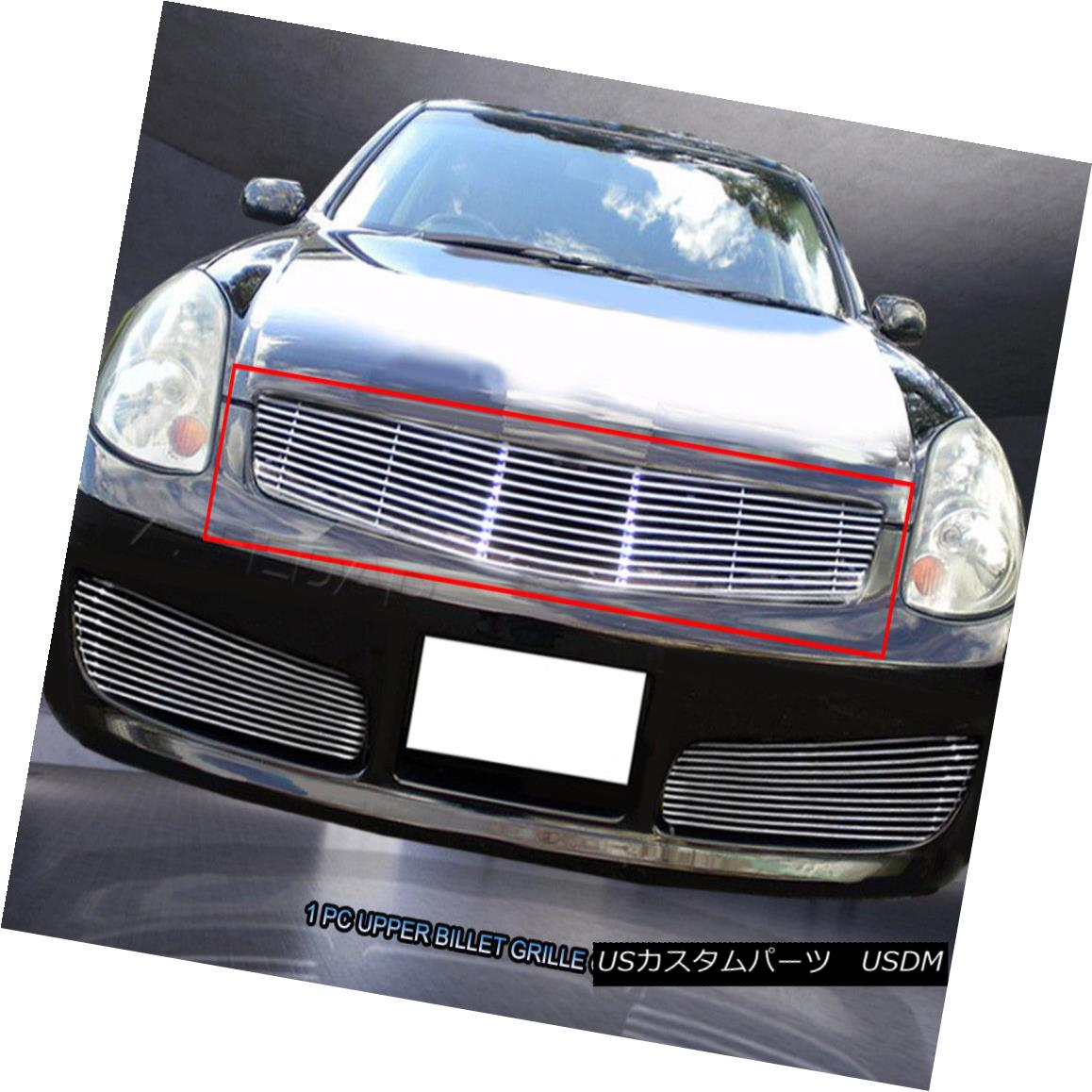 グリル Fits 03-04 Infiniti G35 Sedan Billet Grille Grill Upper Insert Fedar フィット03-04インフィニティG35セダンビレットグリルグリルアッパーインサートフェルダー