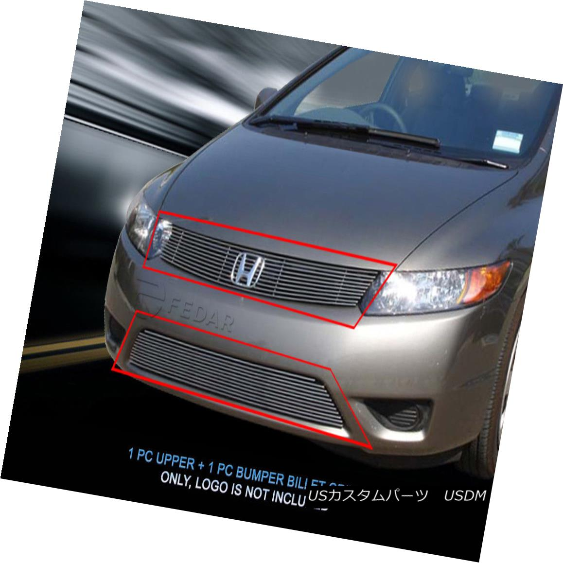 グリル 06-07 Honda Accord Coupe Billet Grille Grill Combo Insert Fedar 06-07ホンダアコードクーペビレットグリルグリルコンボインサートFedar