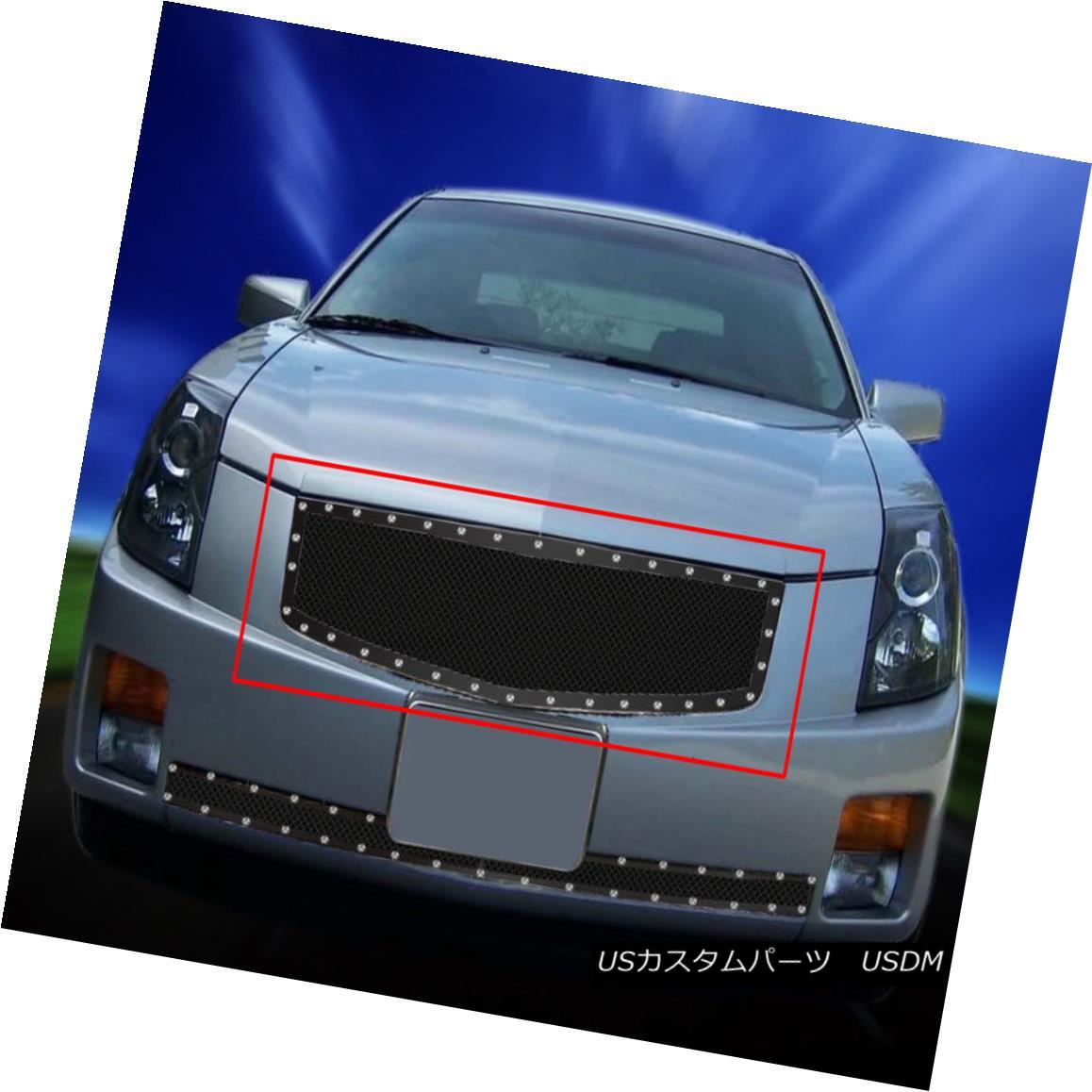グリル Fedar Fits 2003-2007 Cadillac CTS Full Black Insert Rivet Mesh Grille Insert Fedar Fitting 2003-2007キャデラックCTSフルブラックインサートリベットメッシュグリルインサート