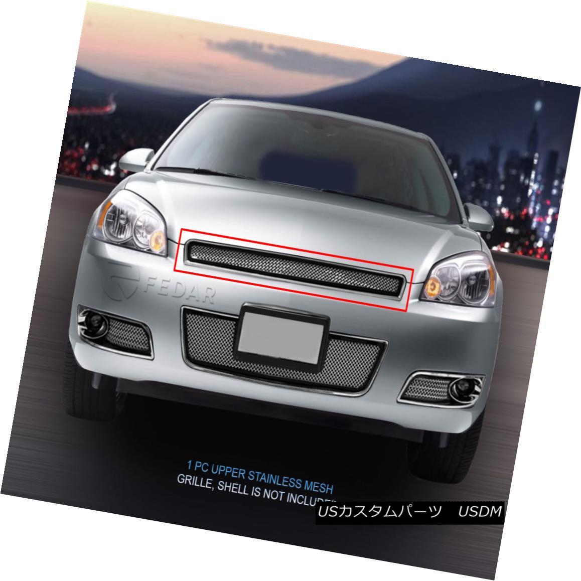 グリル Fedar Fits 06-13 Chevy Impala/06-07 Monte Carlo Polished Wire Mesh Grille Insert Fedar Fits 06-13 Chevy Impala / 06-07 Monte Carlo Polishedワイヤーメッシュグリルインサート