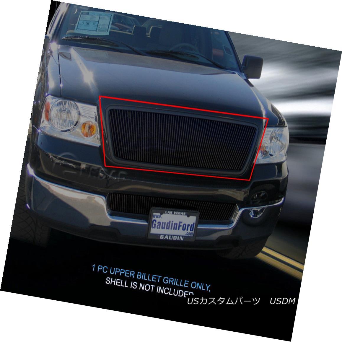 グリル 2004-2008 Ford F-150 Black Billet Grille Grill Insert Vertical Fedar 2004-2008フォードF-150ブラックビレットグリルグリルインサート垂直フェザー