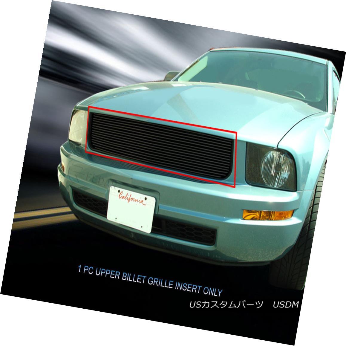 グリル 05-09 Ford Mustang V6 Billet Grille Grill Logo Cover Upper Insert Fedar 05-09フォードマスタングV6ビレットグリルグリルロゴカバーアッパーインサートフェルダー