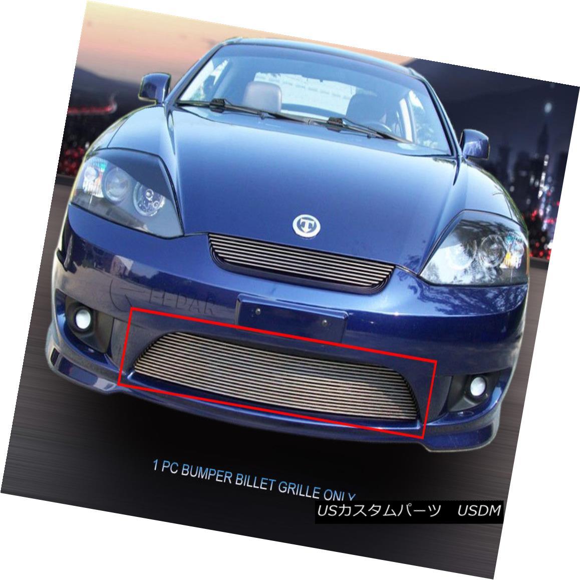 グリル Fits 2005 2006 Hyundai Tiburon Bolt On Billet Grille Bumper Grill Insert Fedar フィット2005年2005現代ティブロンボルトオンビレットグリルバンパーグリルインサートFedar