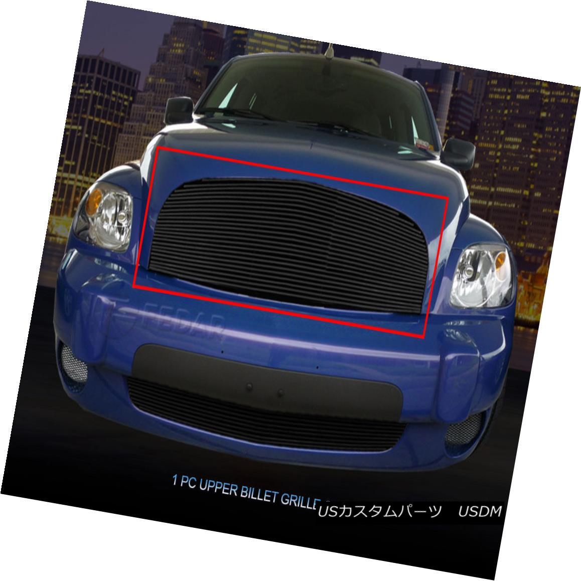 グリル 2006-2011 Chevy HHR Billet Black Grille Grill Insert Fedar 2006?2011シボレーHHRビレットブラックグリルグリルインサートFedar
