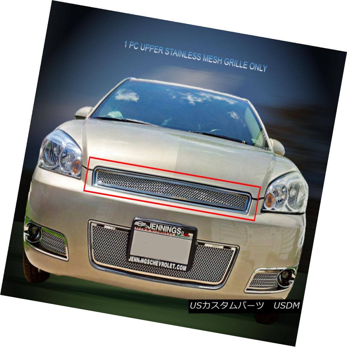 グリル Fedar Fits 06-13 Chevy Impala/06-07 Monte Carlo Chrome Wire Mesh Grille Insert Fedar Fits 06-13 Chevy Impala / 06-07モンテカルロクロームワイヤーメッシュグリルインサート