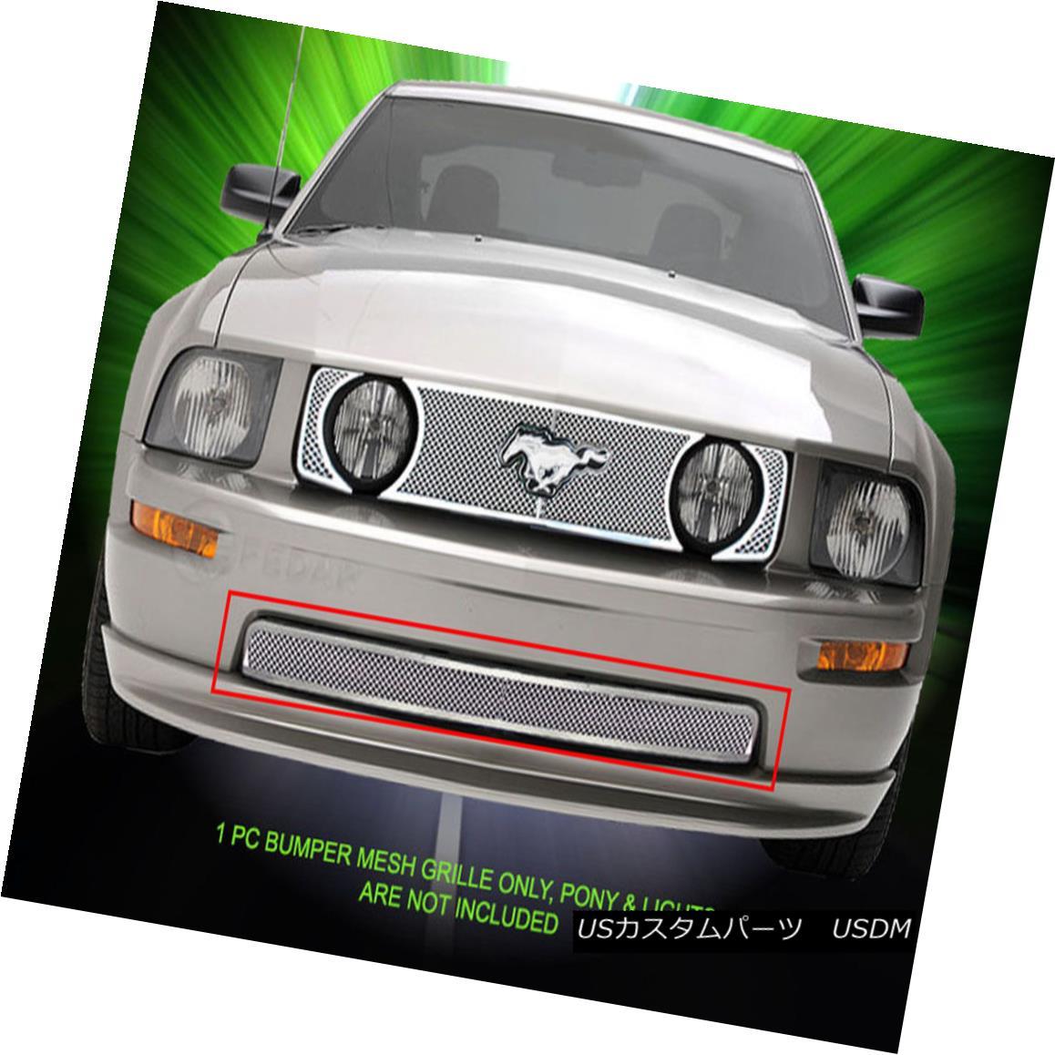 グリル for 05-09 Ford Mustang V8 GT Stainless Steel Mesh Grille Bumper Insert Fedar 05-09 Ford Mustang V8 GTステンレスメッシュグリルバンパーインサートFedar