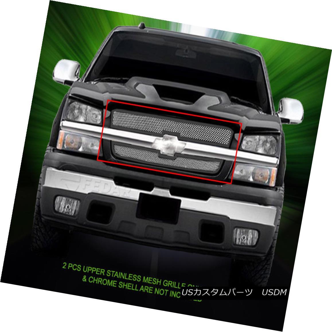 グリル Fits 2003 - 2005 Chevy Silverado Stainless Steel Upper Mesh Grille Insert Fedar フィット2003 - 2005シボレーシルバラードステンレス鋼アッパーメッシュグリルインサートフェルダ