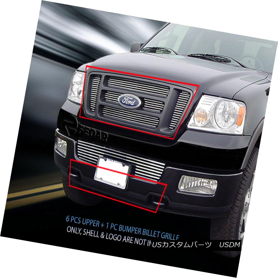 グリル Fedar Fits 2004-2005 Ford F-150 Polished Overlay Billet Grille Combo Fedarは2004-2005年のFord F-150を磨いたオーバーレイビレットグリルコンボ