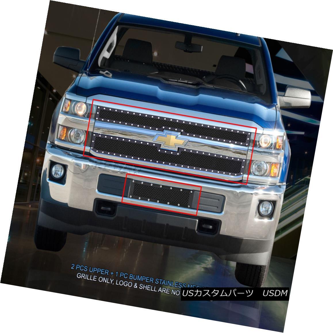 グリル Fits 15-16 Chevy Silverado 2500HD/3500HD Stainless Wire Mesh Grille COMBO Fedar フィット15-16シェビーSilverado 2500HD / 3500HDステンレスワイヤーメッシュグリルCOMBO Fedar