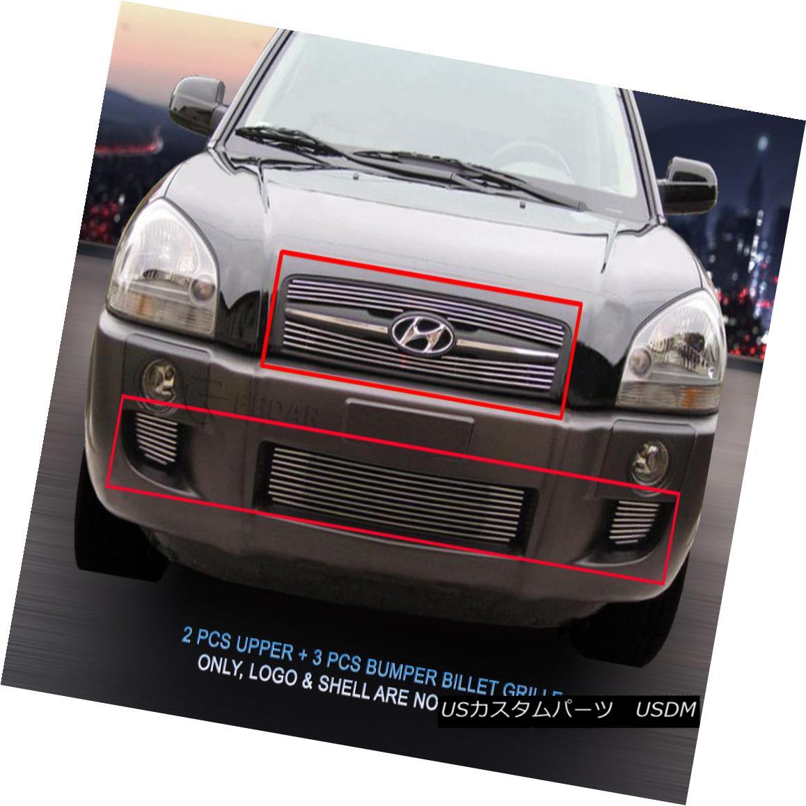 グリル For 2005 - 2009 Hyundai Tucson Billet Grille Combo Grill Insert Fedar 2005年 - 2009年現代ツーソンビレットグリルコンボグリルインサートFedar