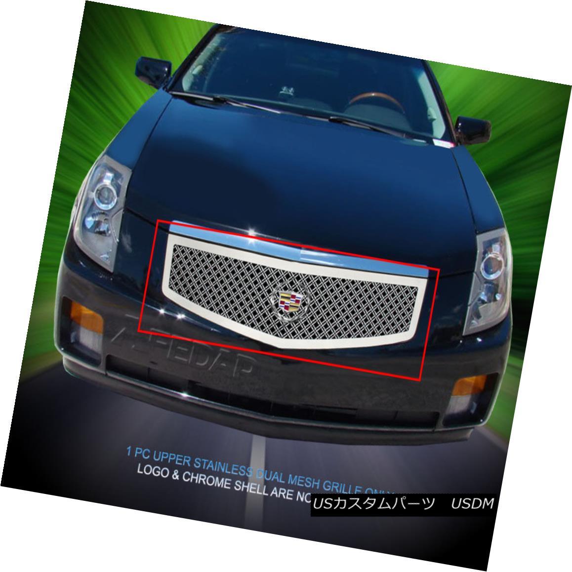 グリル 03-07 Cadillac CTS Stainless Steel Dual Mesh Grille Grill Insert Fedar 03-07キャデラックCTSステンレススチールデュアルメッシュグリルグリルインサートフェルダ