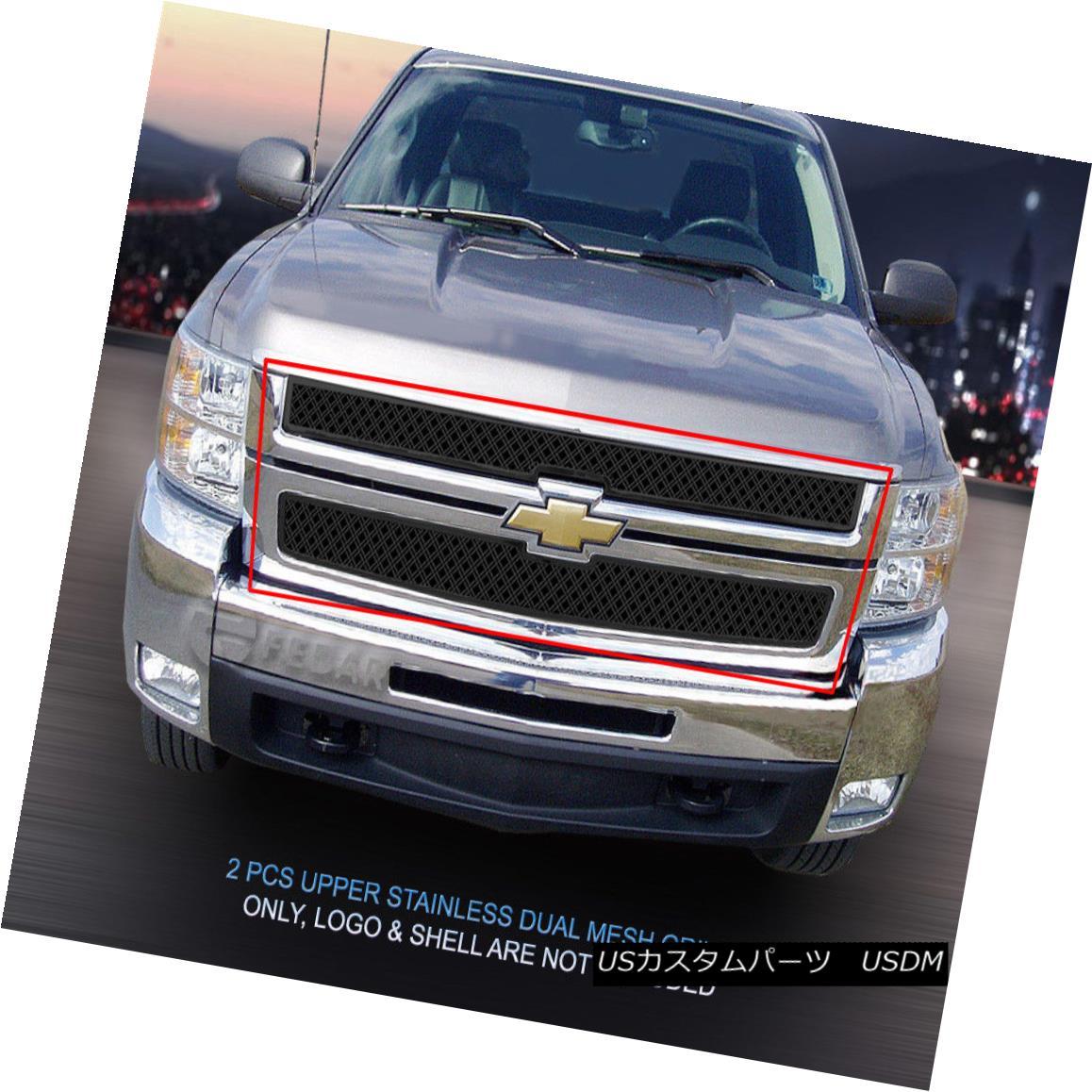 グリル Fedar Fits 07-10 Chevy Silverado 3500 HD/2500HD Black Mesh Grille Insert Fedarフィット07-10 Chevy Silverado 3500 HD / 2500HDブラックメッシュグリルインサート