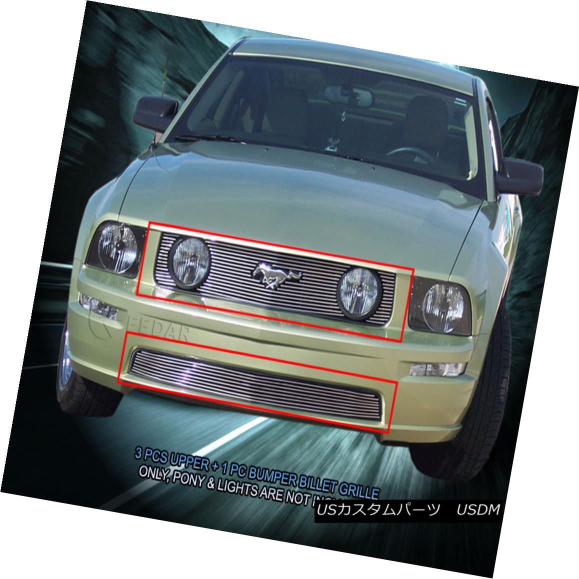 グリル 05 06 07 08 09 Ford Mustang V8 GT Black Billet Grille Grill Combo Insert Fedar 05 06 07 08 09フォードマスタングV8 GTブラックビレットグリルグリルコンボインサートフェルダ