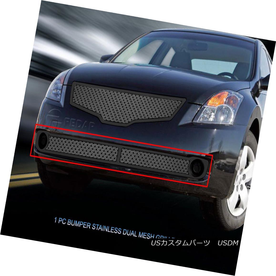 グリル Fedar Fits 07-09 Nissan Altima Sedan Chrome Bottom Dual Weave Mesh Grille Insert フェデラルフィット07-09日産アルティマセダンクロムボトムデュアルウィーブメッシュグリルインサート