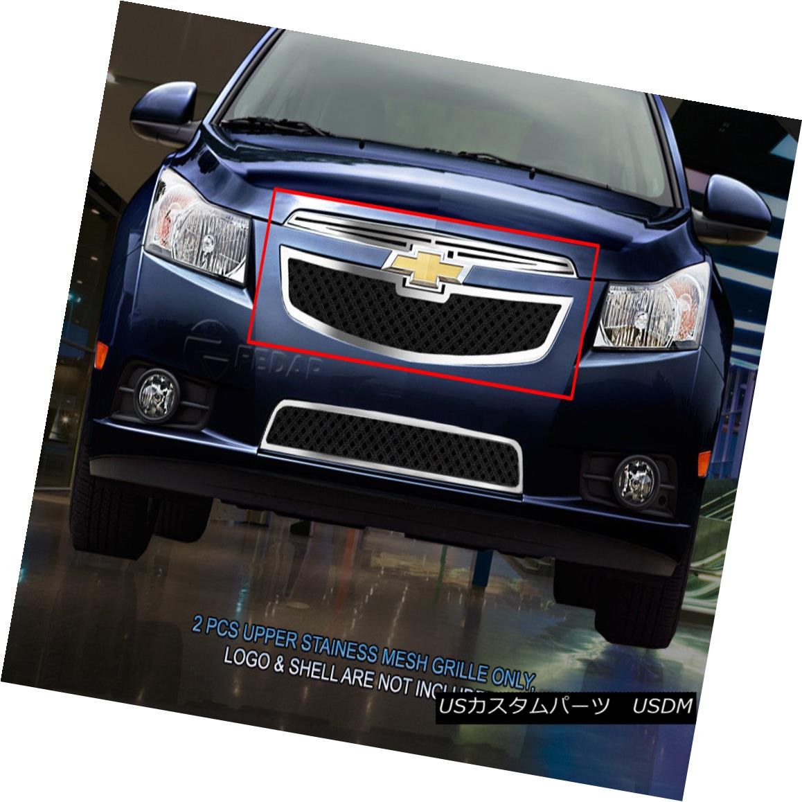 グリル Fedar Fits 2011-2014 Chevy Cruze Black Overlay Dual Weave Mesh Grille Insert Fedarは2011-2014シボレー・クルーズ・ブラックオーバーレイデュアルウィーブメッシュグリルインサート