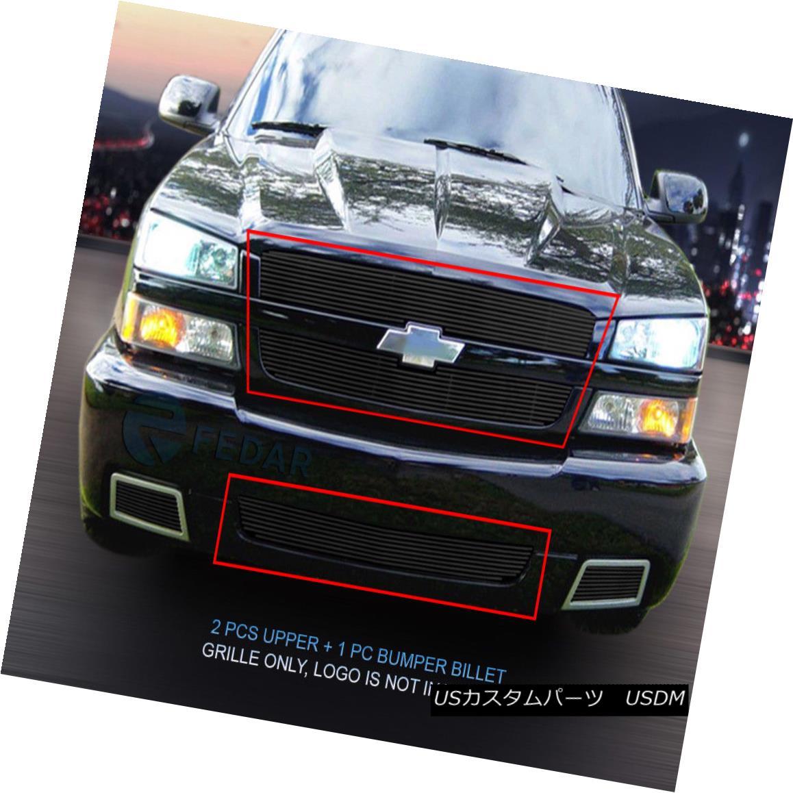 グリル Fedar Fits 03-05 Chevy Silverado 1500 SS Black Billet Grille Combo Insert Fedar Fits 03-05 Chevy Silverado 1500 SS Black Billet Grilleコンボインサート