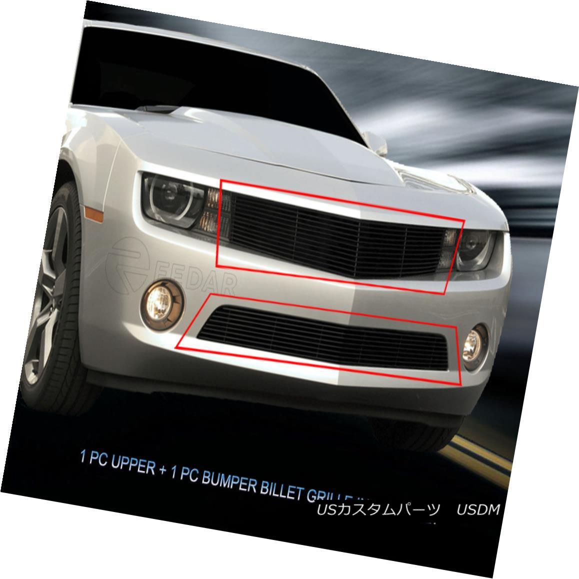 グリル 2010-2013 Chevy Camaro LT/LS V6 Black Billet Grille Grill Combo Insert Fedar 2010-2013シボレーカマロLT / LS V6ブラックビレットグリルグリルコンボインサートFedar