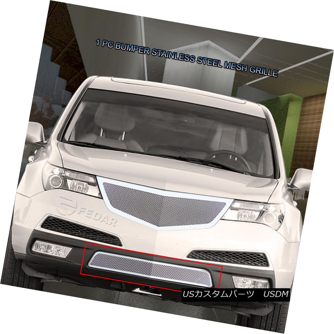 グリル 2010 - 2013 Acura MDX Stainless Steel Wire Mesh Grille Bumper Grill Insert Fedar 2010 - 2013アキュラMDXステンレススチールワイヤーメッシュグリルバンパーグリルインサートフェルダー