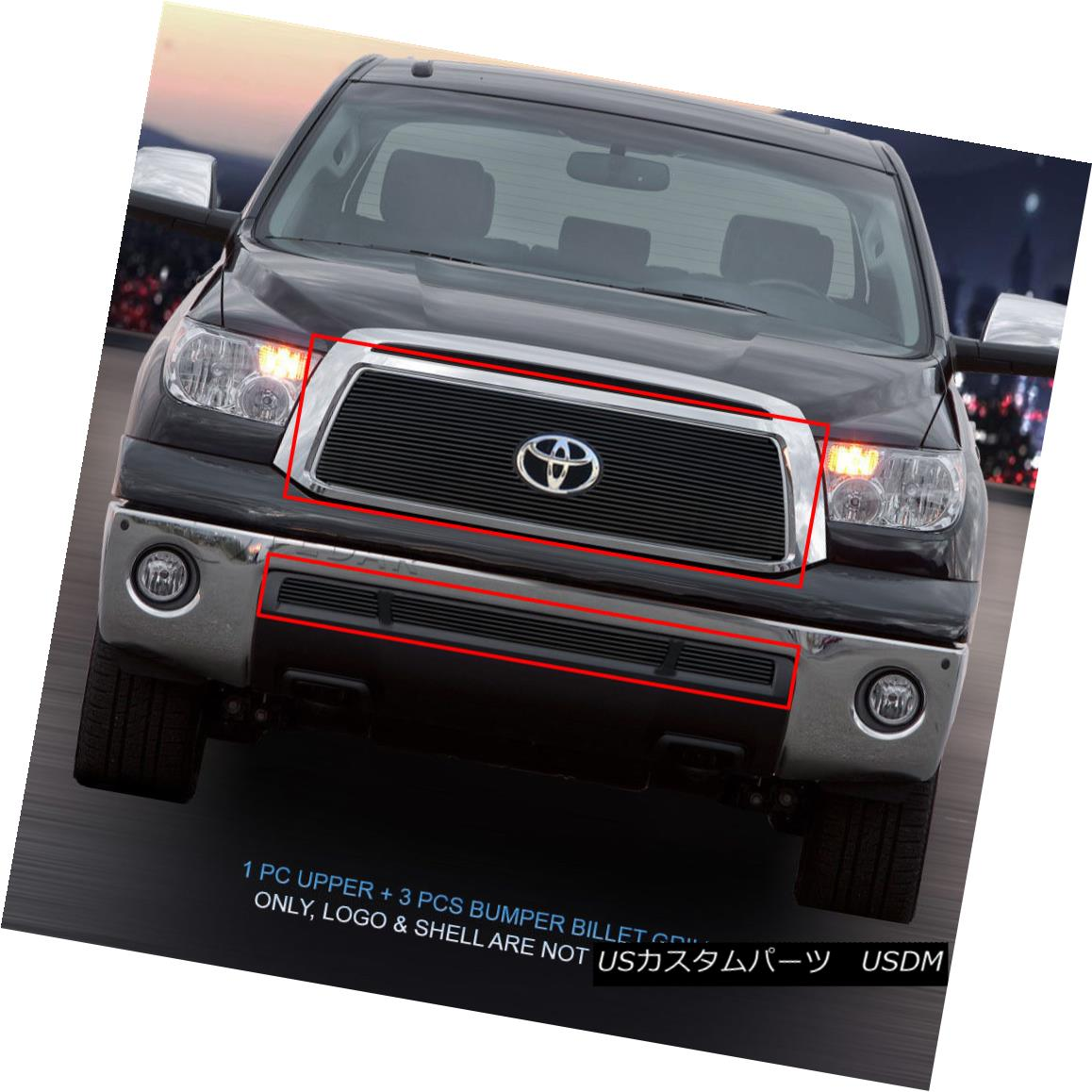 グリル 2010-2013 Toyota Tundra Black Billet Grille Grill Combo 4 Pcs Fedar 2010-2013トヨタトンドラブラックビレットグリルグリルコンボ4個入りFedar
