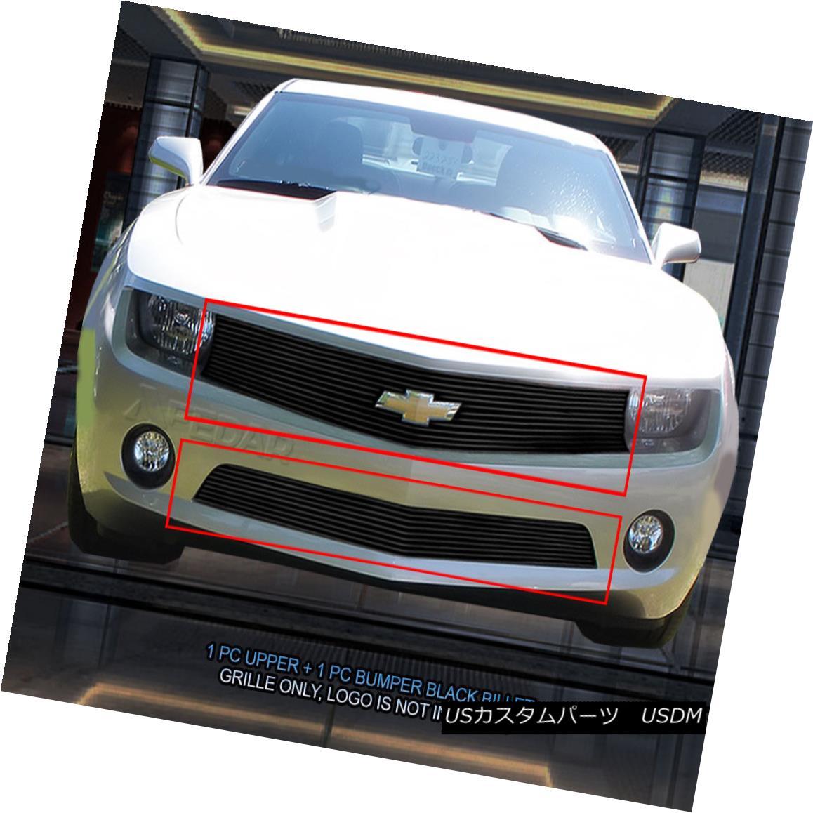 グリル Fits 10-13 Chevy Camaro LT LS V6 Black Billet Grille Grill Combo Insert Fedar フィット10-13シェビーカマロLT LS V6ブラックビレットグリルグリルコンボインサートFedar