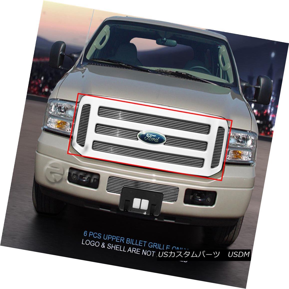 グリル For 05-07 Ford F-250 F350 F450 F550 Excursion Billet Grille Upper Insert Fedar 05-07 Ford F-250 F350 F450 F550エクスカーションビレットグリル上部インサートFedar