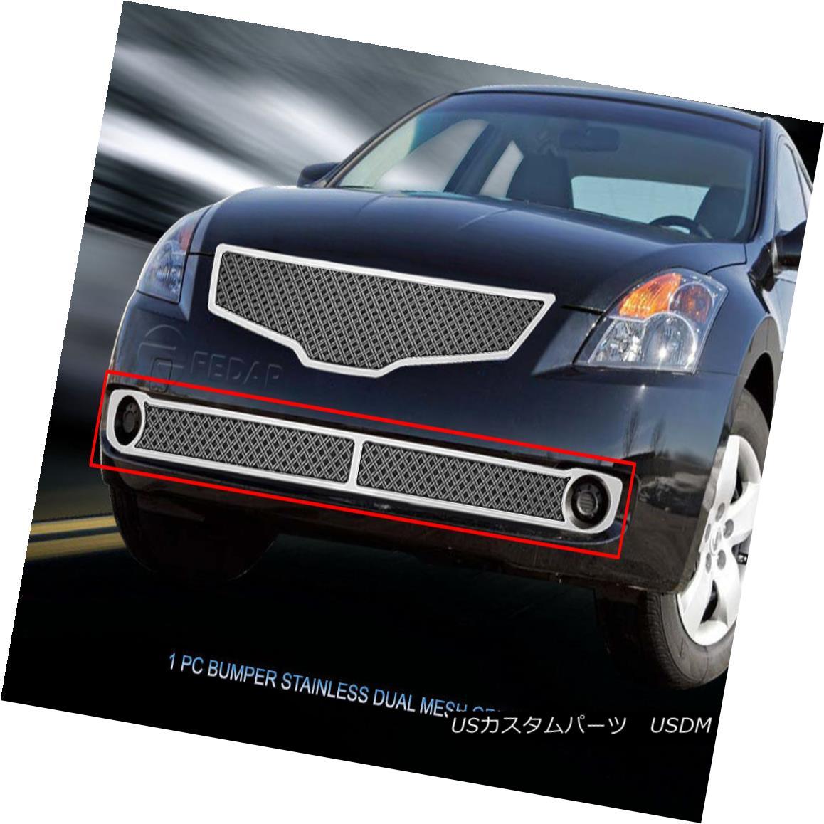 グリル Fedar Fits 07-09 Nissan Altima Sedan Dual Weave Mesh Grille Insert フェデラルフィット07-09日産アルティマセダンデュアルウィーブメッシュグリルインサート