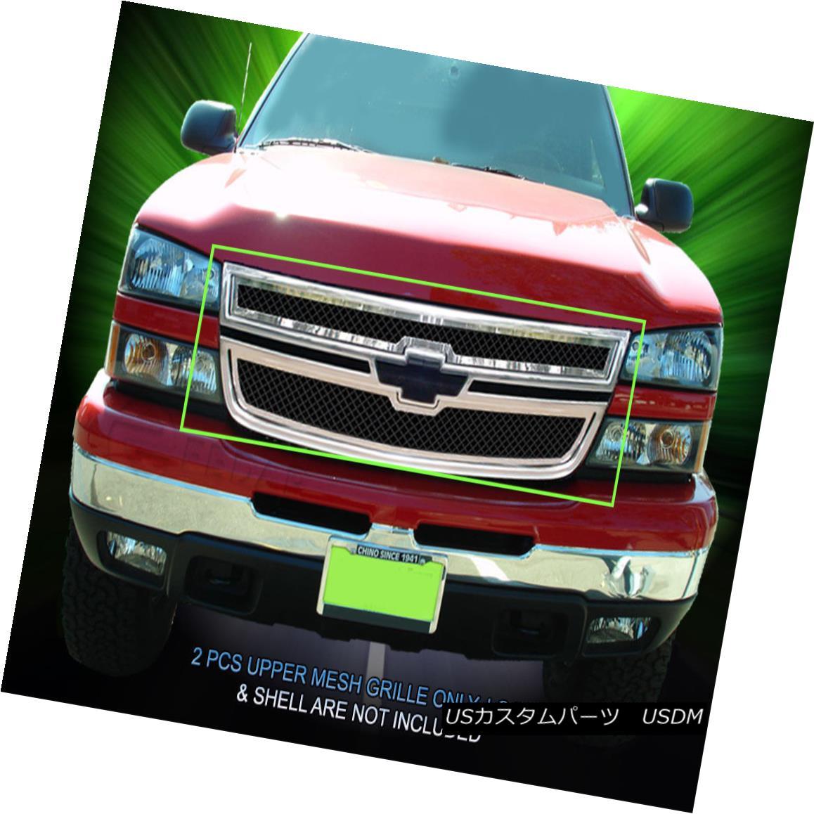 グリル Fedar Fits 05-07 Chevy Silverado 1500/1500HD/2500HD/3500 Mesh Grille Insert Fedar Fits 05-07 Chevy Silverado 1500 / 1500HD / 25 00HD / 3500メッシュグリルインサート