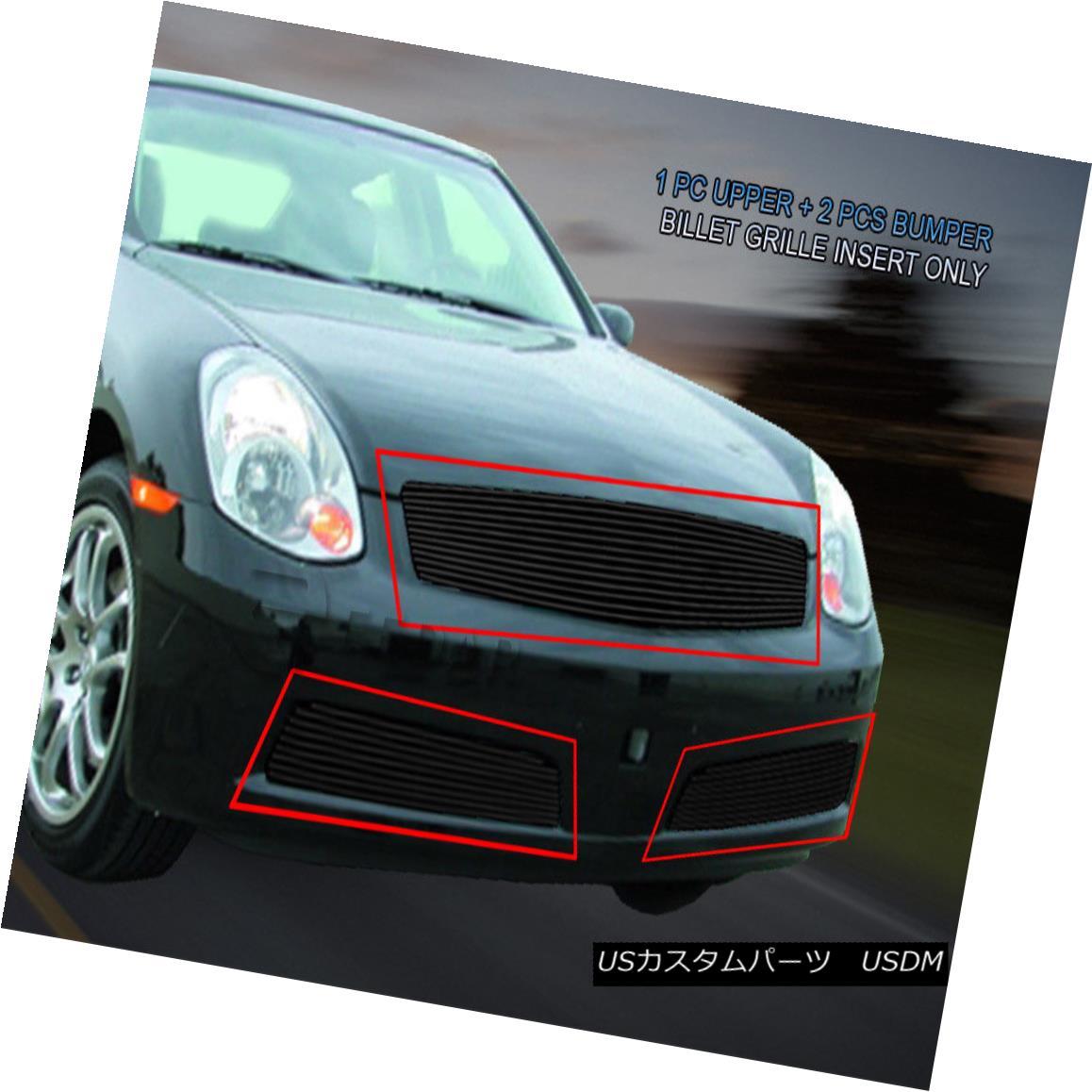 グリル Fits 05-06 Infiniti G35 4 Door Sedan Black Billet Grille Combo Insert Fedar フィット05-06インフィニティG35 4ドアセダンブラックビレットグリルコンボインサートFedar