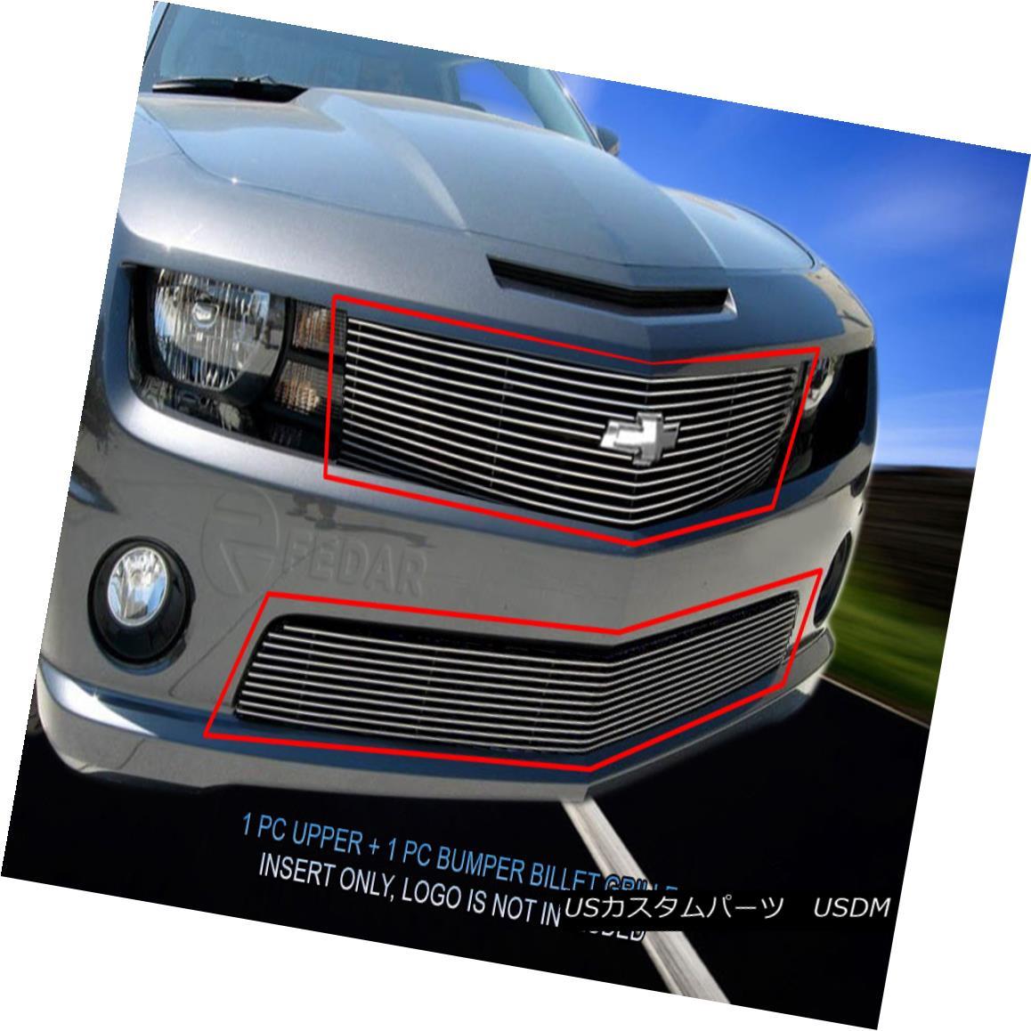 グリル Fedar Fits 10-13 Chevy Camaro SS V8 Combo Polished Billet Grille Fedar 10-13 Chevy Camaro SS V8 Combo Polished Billet Grilleに合う