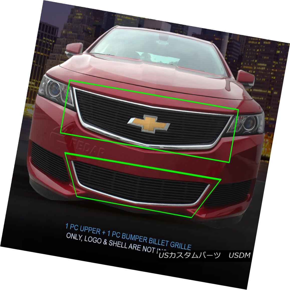 グリル Fits 2014-2018 Chevrolet Impala Black Billet Grille Combo Grill Insert Fedar フィット2014-2018シボレーインパラブラックビレットグリルコンボグリルインサートFedar