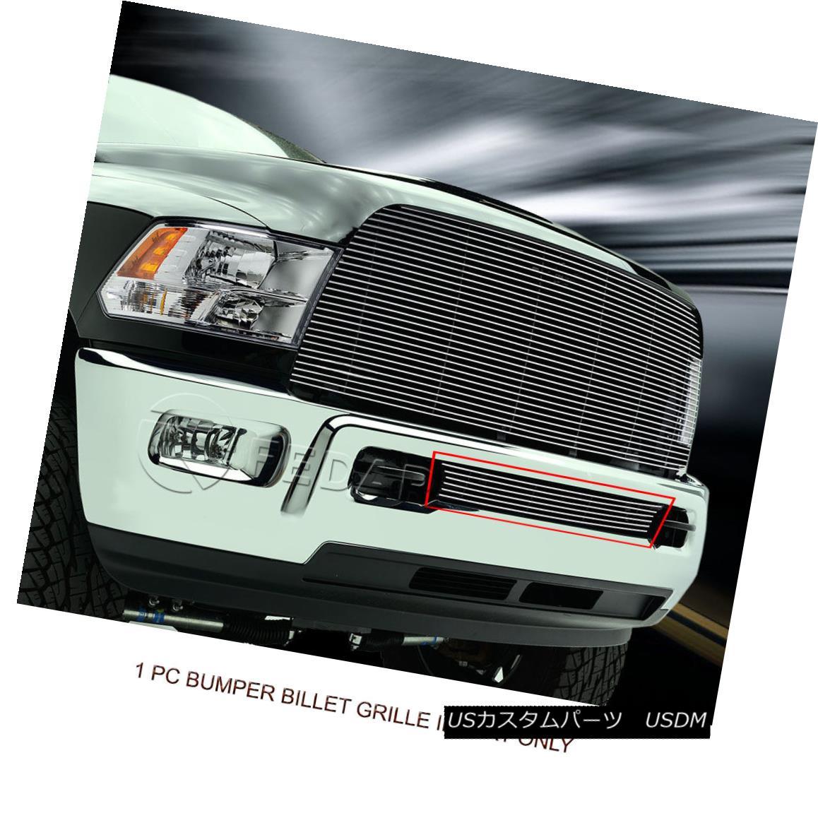 グリル Fedar Fits 2013-2017 Dodge Ram 2500/3500 Polished Bumper Billet Grille Insert Fedar Fit 2013-2017 Dodge Ram 2500/3500ポリッシュバンパービレットグリルインサート