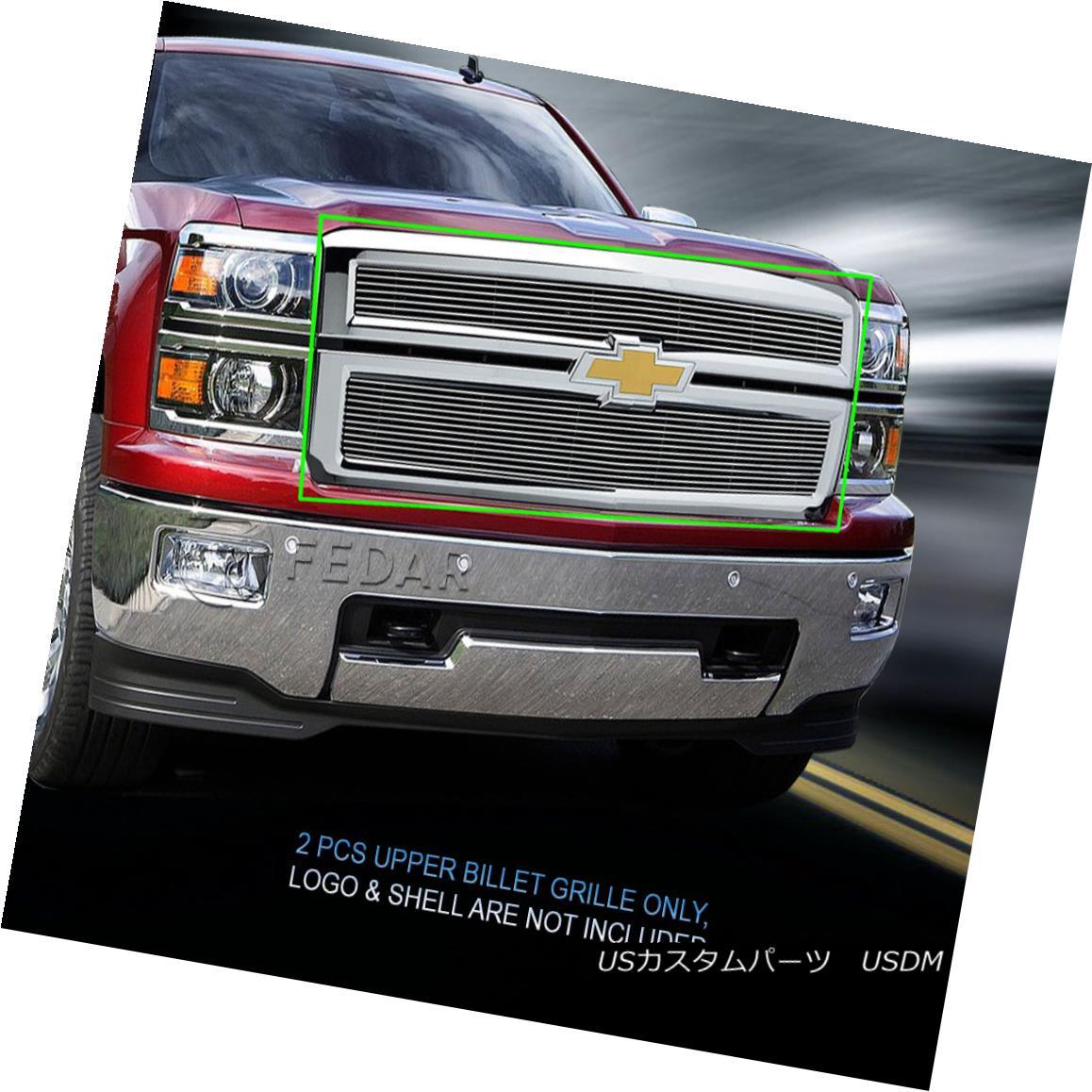 グリル Fits 2014-2015 Chevy Silverado 1500 Z71 Billet Grille Upper Grill Insert 2 Pcs フィット2014-2015シボレーシルバラード1500 Z71ビレットグリルアッパーグリル2個入り