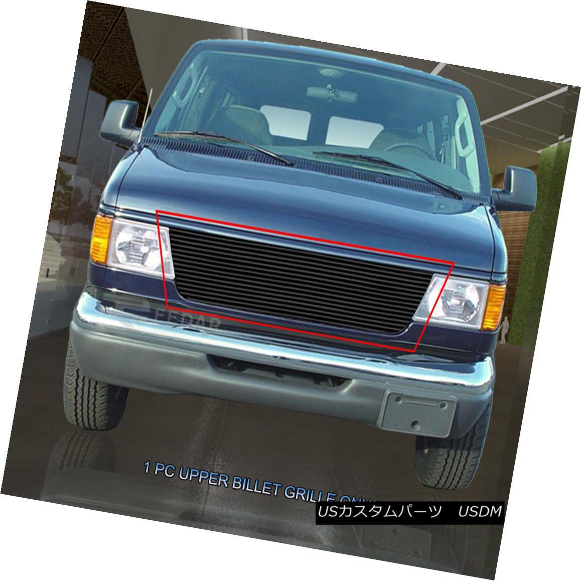 グリル Fits 92-07 Ford Econoline Van Black Billet Grille Grill Fedar フィット92?97 Ford Econolineヴァン・ブラック・ビレット・グリル・グリル・フェルダ