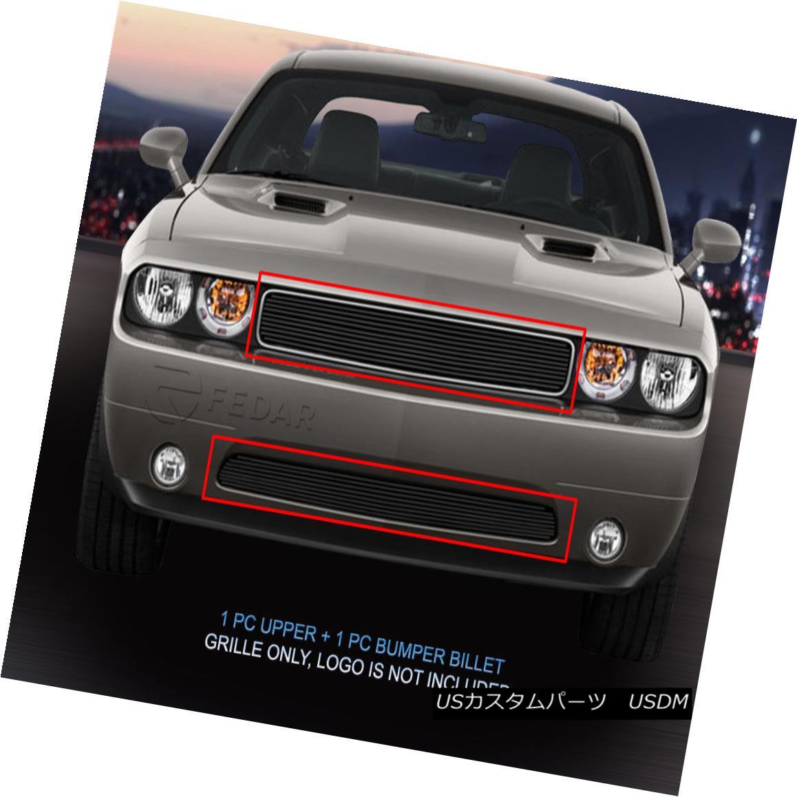 グリル Fedar Fits 09-14 Dodge Challenger Combo Black Billet Grille Overlay Fedar Fits 09-14ダッジチャレンジャーコンボブラックビレットグリルオーバーレイ