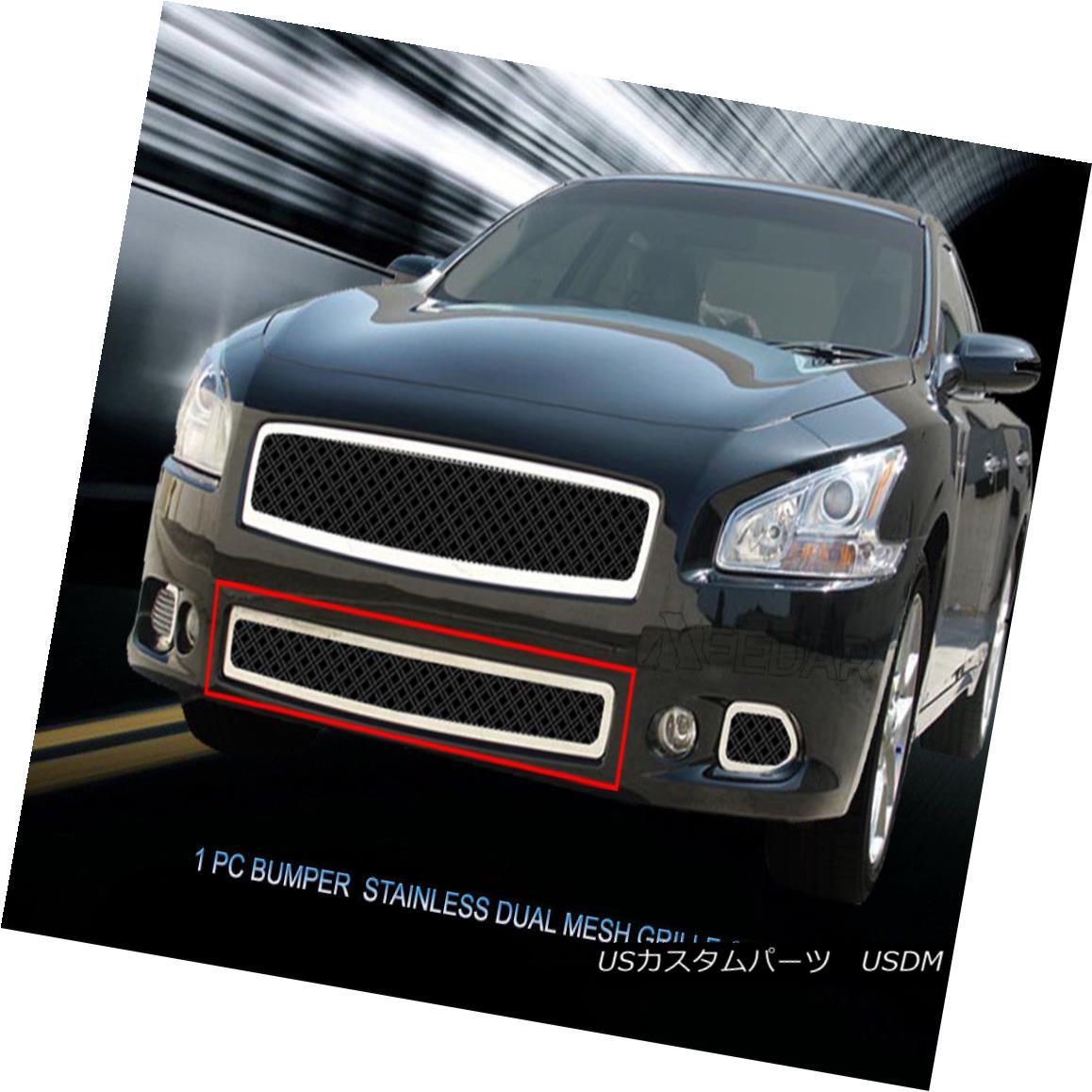 グリル Fits 2009-2014 Nissan Maxima Stainless Dual Black Wire Bumper Mesh Grille Fedar フィット2009-2014日産マキシマステンレスデュアルブラックワイヤーバンパーメッシュグリルフェザー