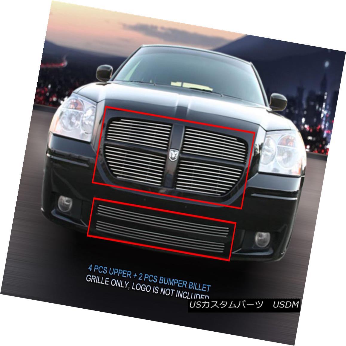 グリル Fedar Fits 2005-2007 Dodge Magnum Polished Insert Billet Grille Combo Fedar、2005-2007 Dodge Magnum研磨インサートビレットグリルコンボ