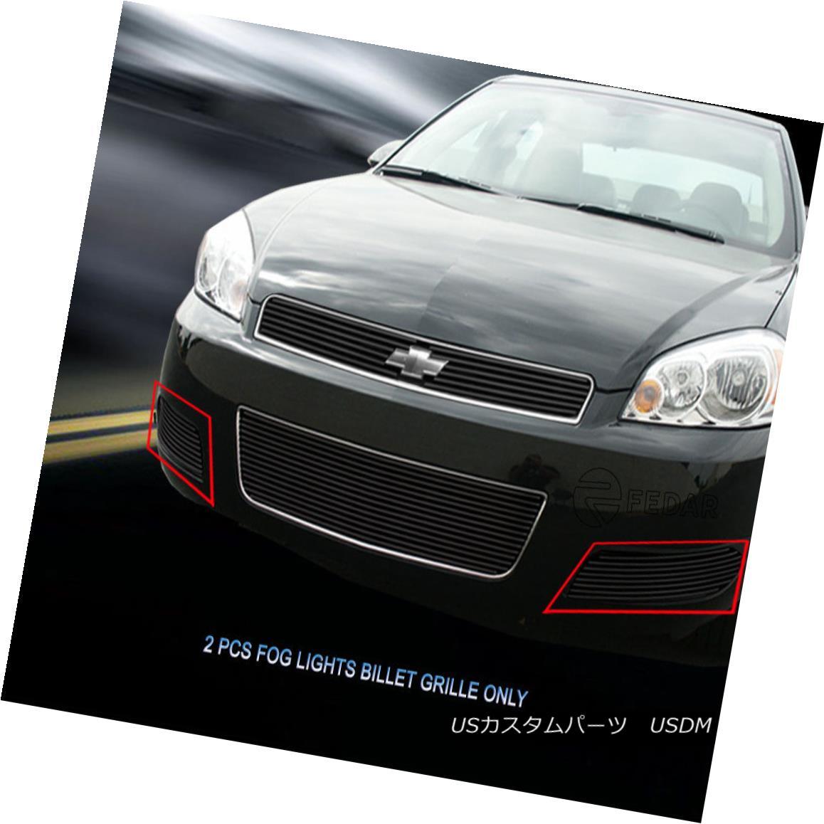 グリル For 06-13 Chevy Impala Black Bumper Billet Grille 2PCs Grill Insert Fedar 06-13シボレーインパラブラックバンパービレットグリル2PCsグリルインサートFedar