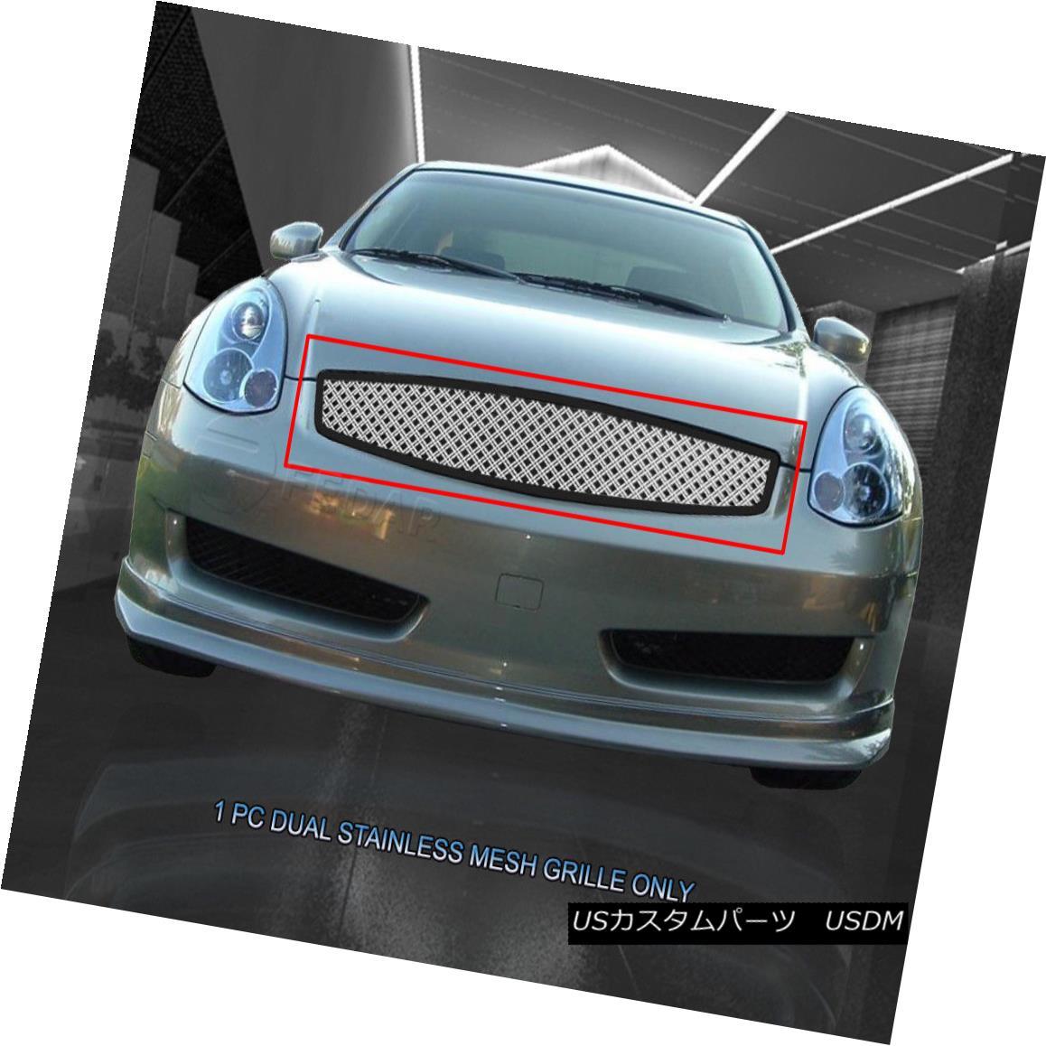 グリル Fedar Fits 2003-2007 Infiniti G35 Coupe Polished Dual Weave Mesh Grille Insert Fedarフィット2003-2007インフィニティG35クーペポリッシュデュアルウィーブメッシュグリルインサート