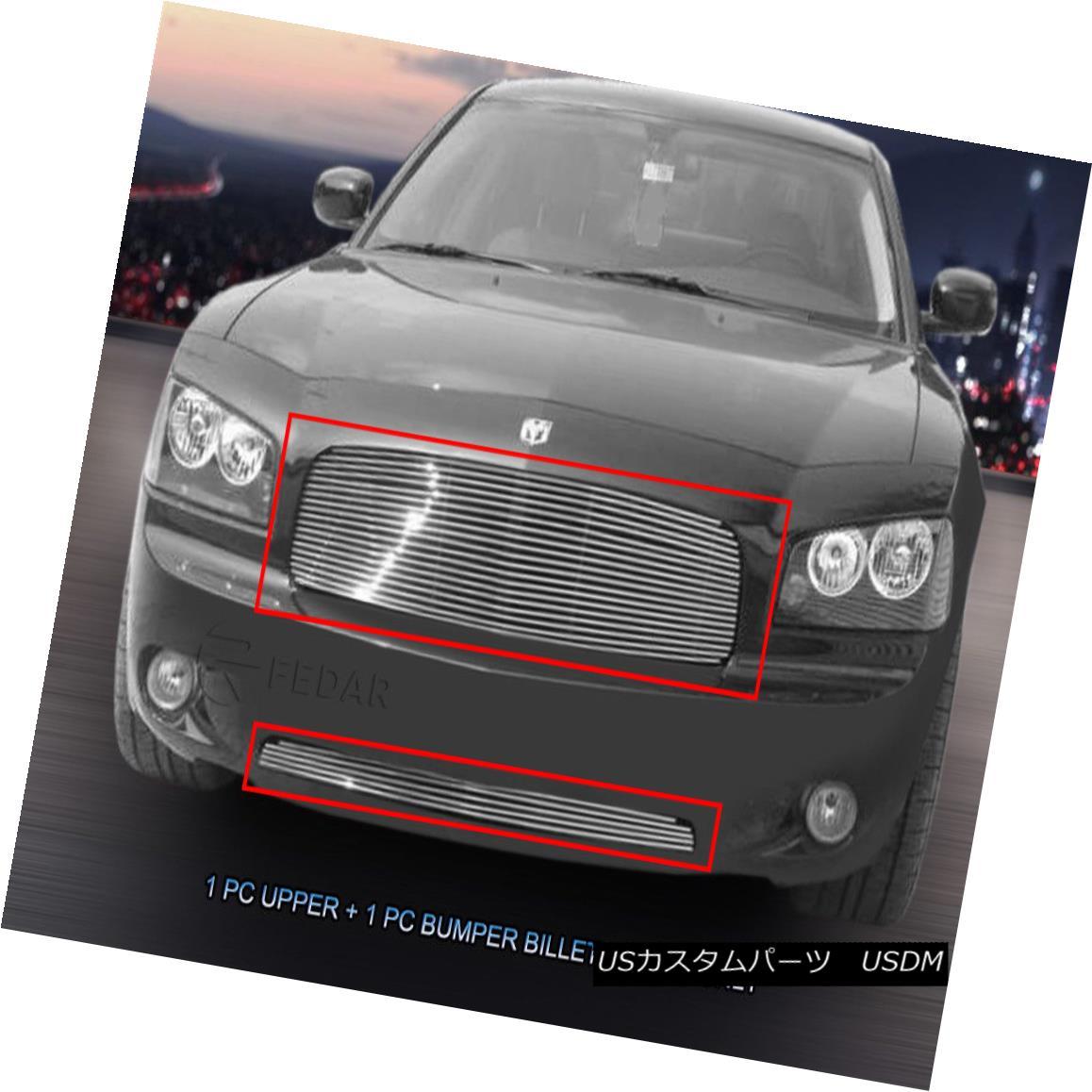 グリル Fedar Fits 2005-2010 Dodge Charger Polished Insert Billet Grille Combo Insert Fedar、2005-2010 Dodge Chargerに適合した研磨済みのインサートビレットグリルコンボインサート