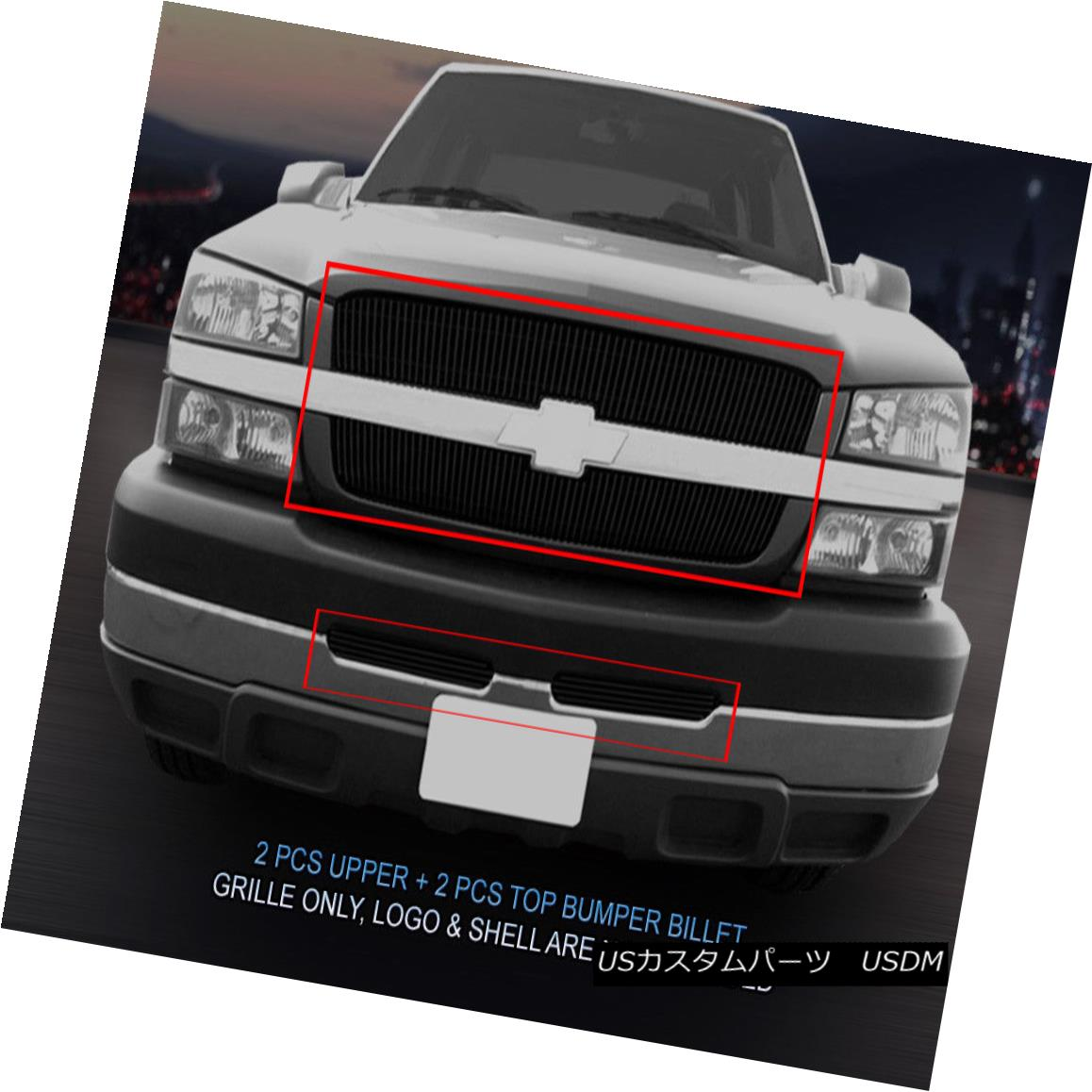 グリル Fits 2002-2006 Chevy Silverado/Avalanche Selected Models Black Billet Grille 2002-2006 Chevy Silverado / Aval anche選択モデルBlack Billet Grille