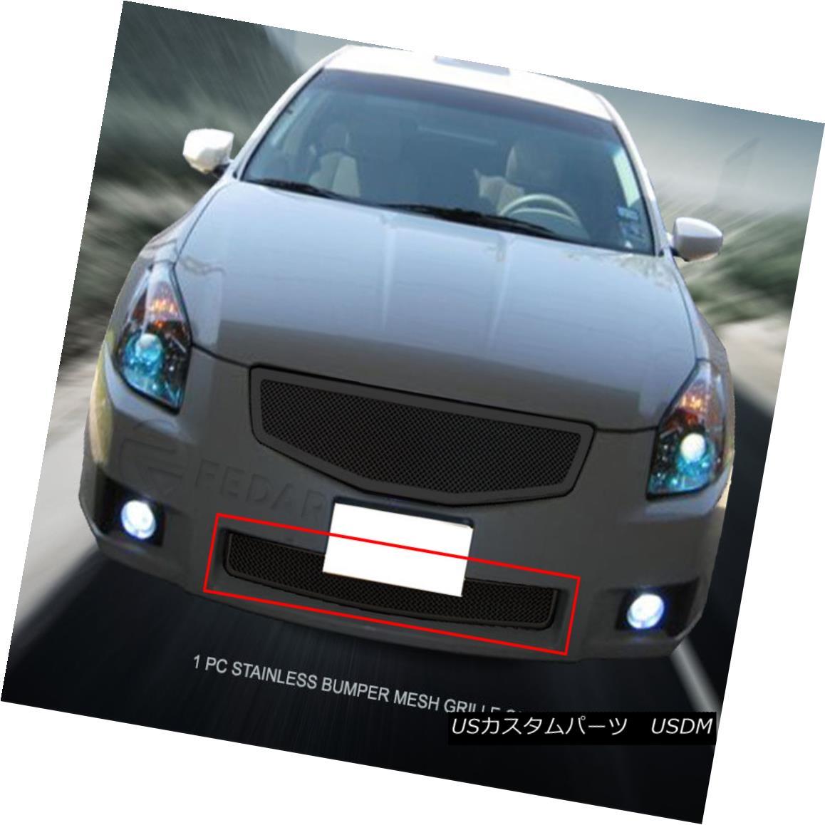 グリル Fedar Fits 2007-2008 Nissan Maxima Black Overlay Wire Mesh Grille Insert Fedar Fits 2007-2008日産マキシマブラックオーバーレイワイヤーメッシュグリルインサート