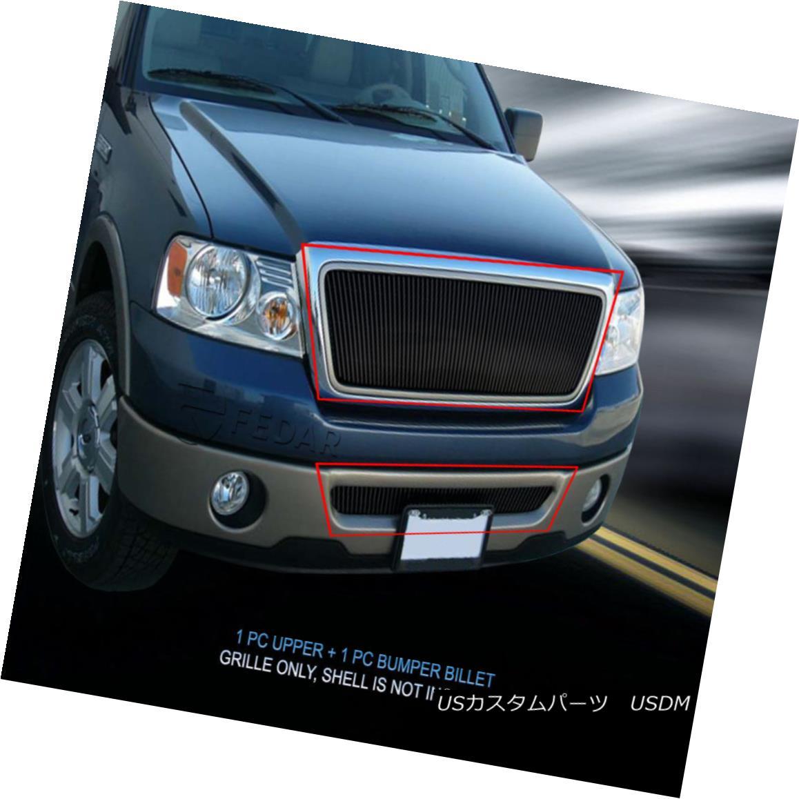 グリル Fedar Fits 2006-2008 Ford F-150 (Vertical) Black Billet Grille Combo フェダーは2006-2008 Ford F-150(垂直)ブラックビレットグリルコンボ