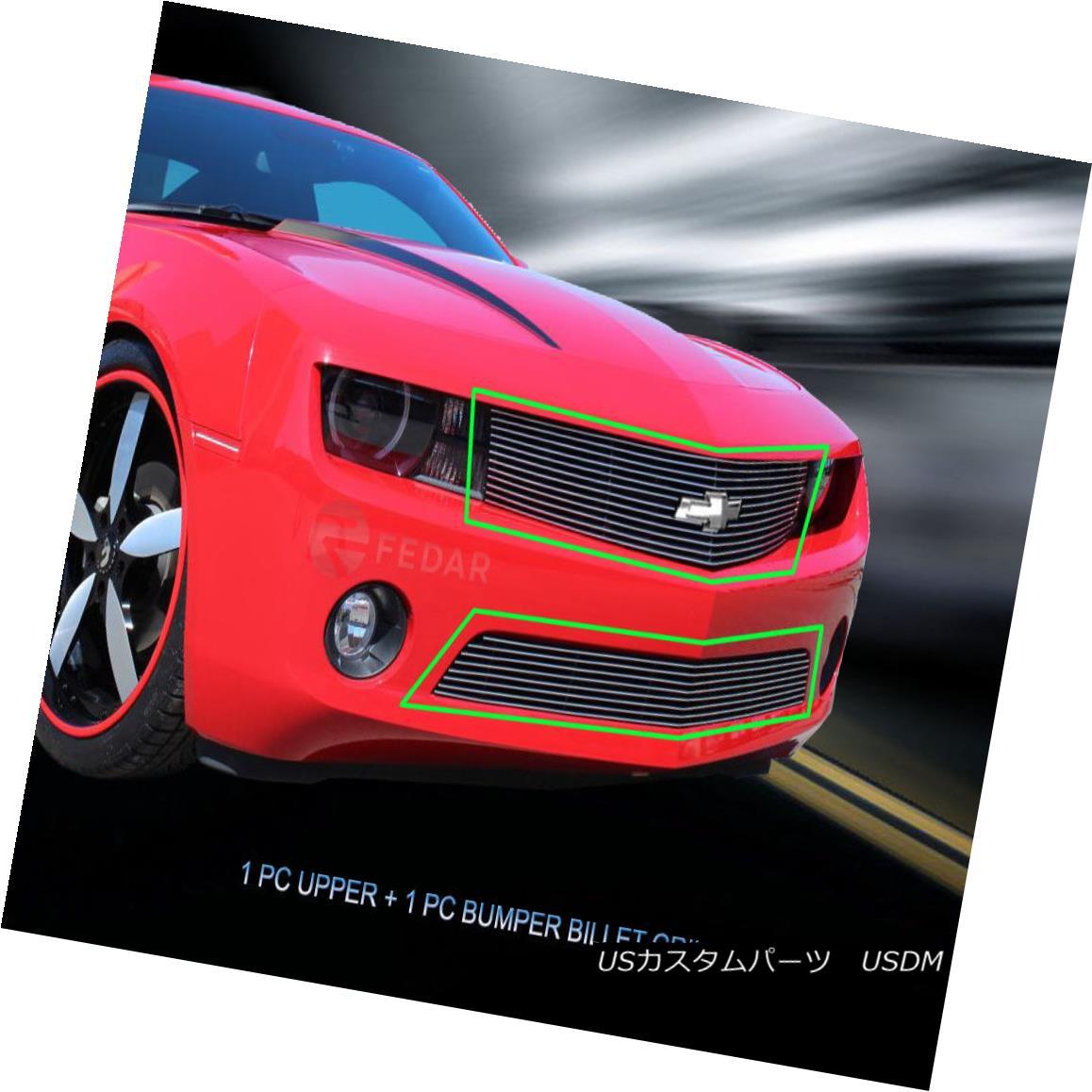 グリル Fedar Fits 10-13 Chevy Camaro LT V6/LS V6 Short Combo Polished Billet Grille Fedar 10-13 Chevy Camaro LT V6 / LS V6ショートコンボポリッシュビレットグリルに適合